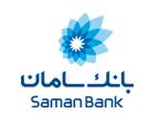 پرداخت انلاین هزینه سئو بانک سامان
